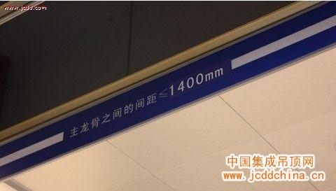 美赫吊顶安装流程图解-中国集成吊顶网