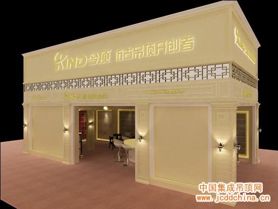 今顶集成吊顶欧式复古风亮相北京建博会