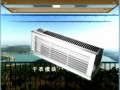 友邦集成吊顶--阳台系统