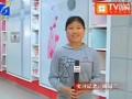 喜临门柳州团购视频