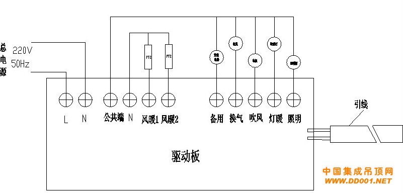 电路 电路图 电子 原理图 801_384