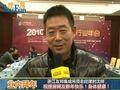 2011拜年系列访浙江友邦集成吊顶总经理时沈祥