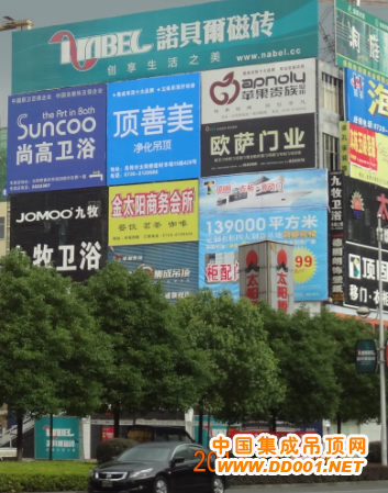 商场外墙的巨幅广告