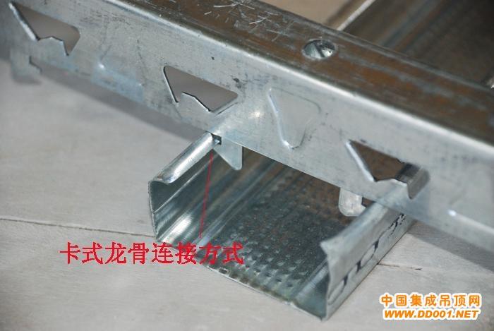 轻钢龙骨集成和木龙骨吊顶的优缺点-中国吊顶洗手的步奏图片