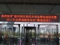 德科朗定制吊顶2011富悦大酒店