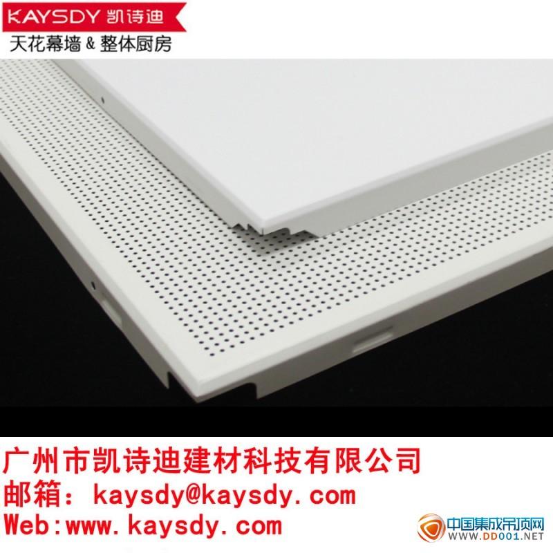 轻钢床垫结构图