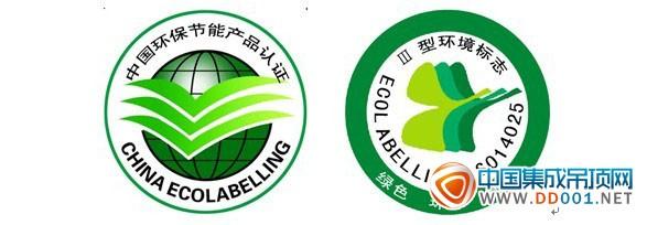 2013-2018年中国环保自卸汽车市场竞争及投资策略研究报告