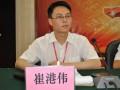 奔腾解构2012经销商大会