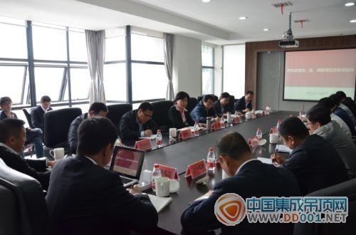 鲁俊/嘉兴市委书记鲁俊一行前来鼎美电器调研指导