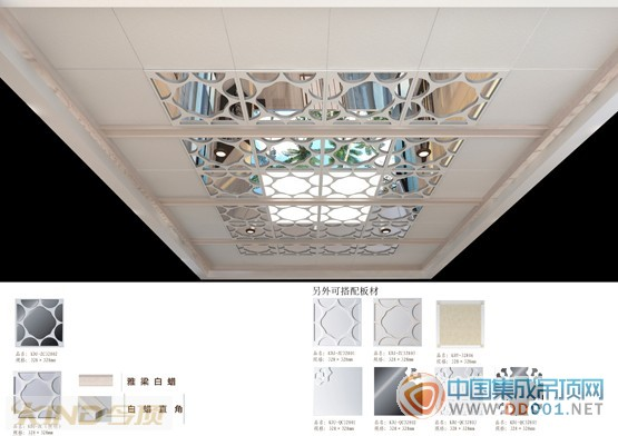 今顶复古集成吊顶古典欧式风格搭配效果赏析