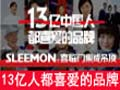 13亿中国人都喜爱的集成吊顶品牌