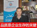 专访舒普音乐吊顶总经理徐建华 (257播放)