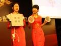 赛华家居顶2013核心经销商大会中国集成吊顶网现场报道