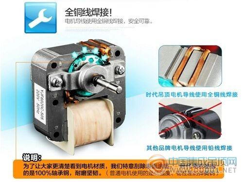 双超导浴霸电机电容接线图