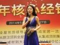 巨奥2014经销商大会-会议现场报道