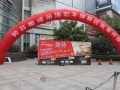 劳芬全屋集成顶杭州旗舰店盛大开业 (556播放)