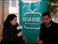 2014吊顶十大品牌专访录:时代副总经理朱曦