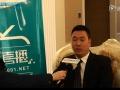 2014吊顶十大品牌专访录:赛华集成家居顶杨旭