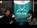 2014吊顶十大品牌专访录:吉柏利彭国强先生