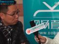 十大品牌巡回专访:阿里斯顿吊顶市场部陈云峰