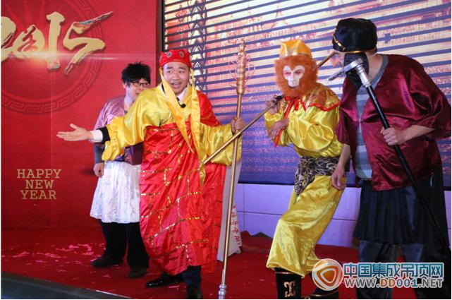 """2015奥华春节联欢晚会  精彩不断""""羊""""帆起航"""