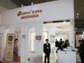 第22届北京建筑装饰及材料博览会欧派个性吊顶展馆赏析