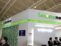 乐想集成吊顶在第22届北京建筑装饰及材料博览会展会现场