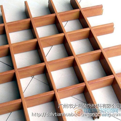 【广州铝格栅吊顶木纹色格栅吊顶规格】广州市大吕