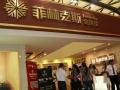 菲林克斯集成吊顶2015上海厨卫展现场报道