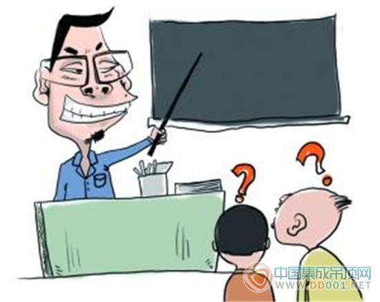 动漫 卡通 漫画 设计 矢量 矢量图 素材 头像 550_438
