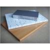 佛山市欧百建材科技有限公司供应铝蜂窝板