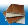 欧百建材供应铝蜂窝板