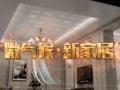 视频: 来斯奥集成吊顶企业形象片欣赏