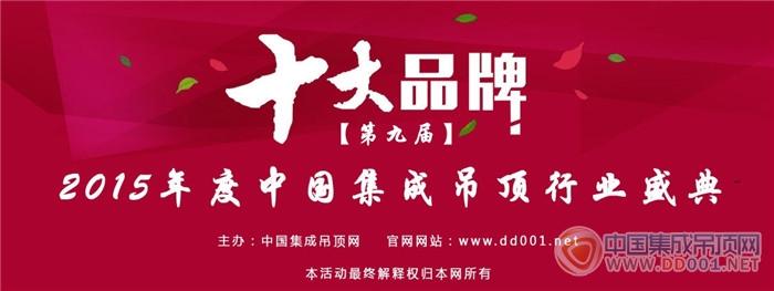 """【搜狐】2015十大品牌榜单新鲜出炉,引发""""刷屏热潮"""""""