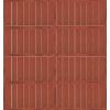 德尔全屋吊顶板材系列  南美红柚 300*300