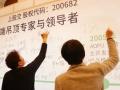 AOPU奥普2016新品发布会暨经销商营销战略峰会—会议现场