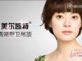 美尔凯特:孙俪惊艳亮相央视,引爆媒传播热潮 (570播放)