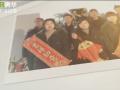 视频歌曲:相亲相爱奥华人