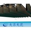 广州大吕白色滴水铝挂片厂家、胆型铝挂片天花