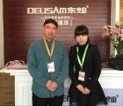 东灿集成墙顶携新品亮相第二十三届北京建博展—精彩花絮