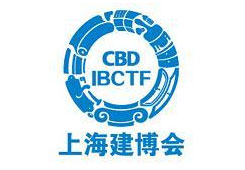 2016年3月上海建博会中国集成吊顶网现场报道