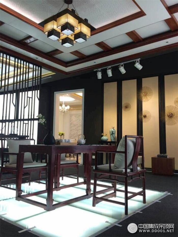 新中式家庭餐厅 圆顶