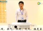 中国集成吊顶网测评视频:申同多功能取暖器 (735播放)