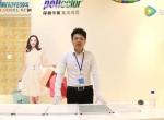 中国集成吊顶网测评视频:保丽卡莱彩釉板