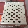广州氟碳漆铝单板,铝单板厂家直销