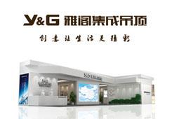 广州展:创意为生活点睛,雅阁闪耀广州建博会