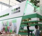 广州展:奥华7月与您相约广州建博会—展前准备