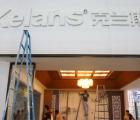 广州展:克兰斯全屋整装亮相广州建博会—展前准备