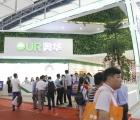 广州展:奥华7月与您相约广州建博会—展馆赏析