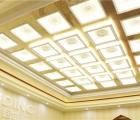 广州展:品鼎携集成吊顶行业最长展台登场—展会新品